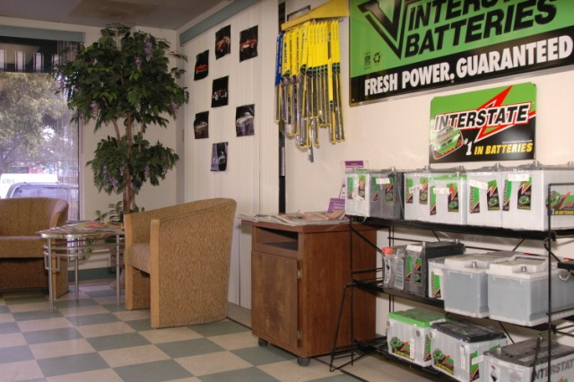 VICS Auto - Customer Satisfaction Room